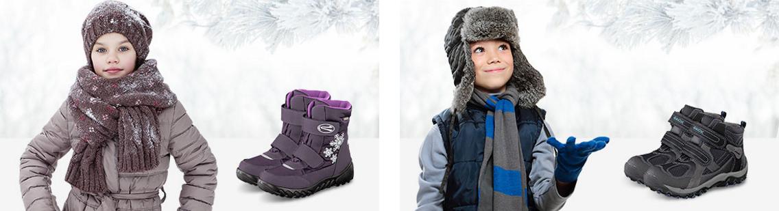 Schuhe für Kinder bestellen